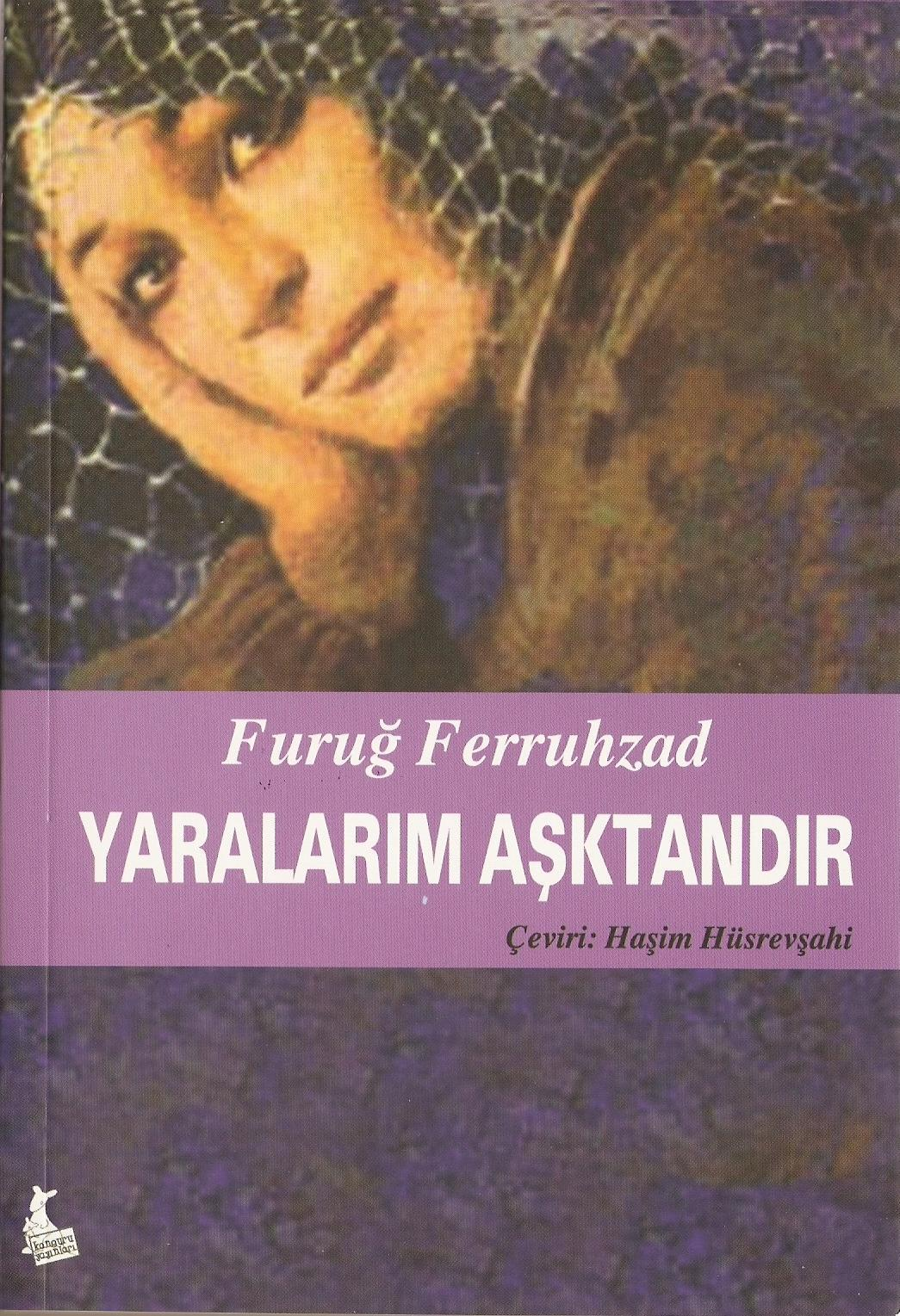 Collected Works of Forugh