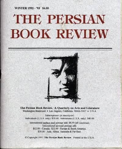 BOOKS FARSI