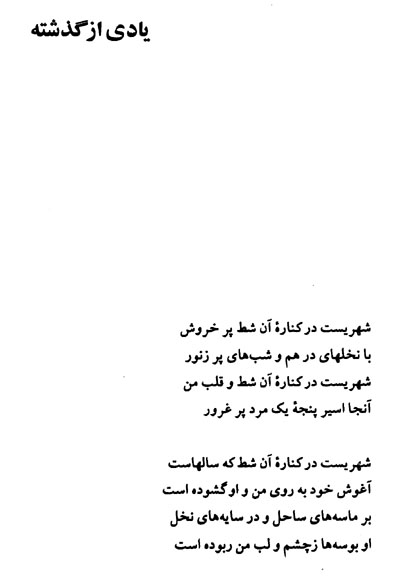 yadi_p1.jpg